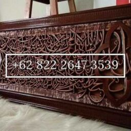 kaligrafi, kaligrafi ayat kursi, kaligrafi kayu jati, kaligrafi jati, kaligrafi jepara, kaligrafi quran